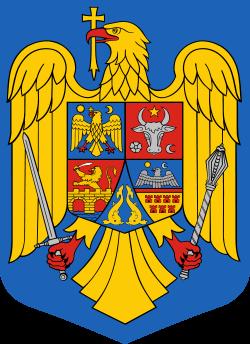 Stema actuală a României