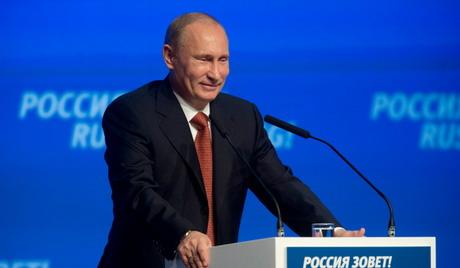 """В. Путин на форуме """"РОССИЯ ЗОВЕТ!"""""""