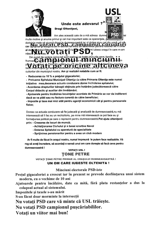 Fluturaş anti PSD