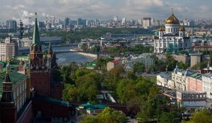 Foto: RIA Novosti/Alexander Vilf