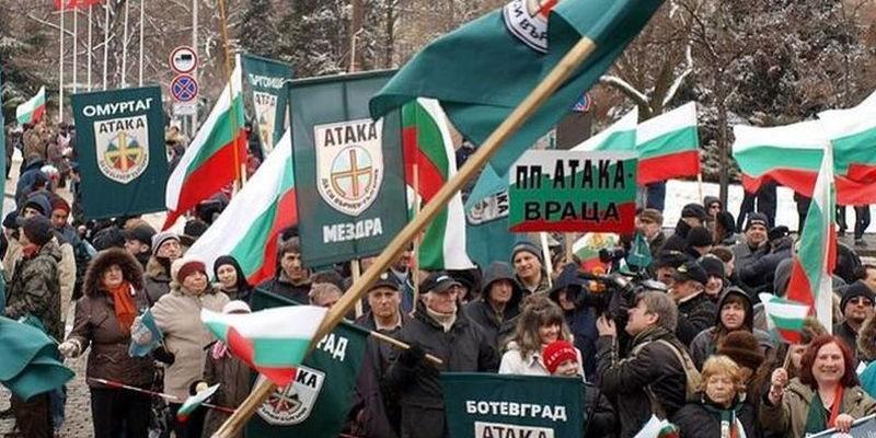 Bulgarii fac referendum pentru retragerea din NATO
