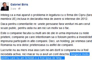 Biris1